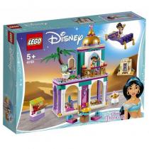 LEGO Disney Princess (41161)